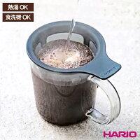 ハリオHARIOワンカップコーヒーメーカーブラック(黒)OCM-1-B