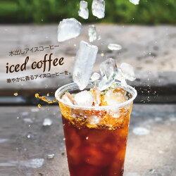 ファゼンダアイスコーヒー無糖1000ml12本入り