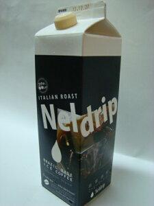 BRASILベース煎りたてアイスリキッドコーヒー【無糖】1リットル自家製ネルドリップで、煎りたてを瞬時にパックしました。