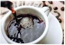 【送料無料】選べるブレンドコーヒーセット 200g×3種類