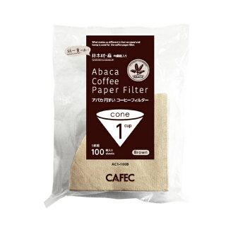 Hario V60 紙過濾 100 蕉麻錐咖啡過濾杯 (100 件) 布朗 * 1 或 2 杯篩選器