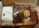 有機栽培生豆100%使用のコーヒーとパティシエお手製クッキーの詰め合わせ【ギフト】「まろやか...