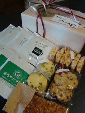 【ギフト】専門店のドリップバッグコーヒー2種10杯分とパティシエのクッキーギフト■送料無料・ラッピング代込 A 【まろやかペルー / ハウスブレンド】 と クッキーの詰め合わせ