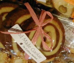 パティシエの手作りクッキーぐるぐるクッキー