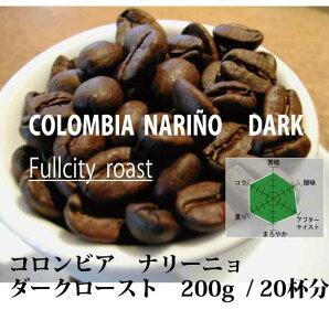 【送料無料】速達メール便限定焙煎マンのおすすめコーヒー豆2種セット【HLS_DU】