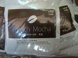【送料無料】ドリップバッグ フレンチ モカ50杯(10g×5杯)×10袋【HLS_DU】