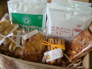 【ギフト】煎りたてのドリップバッグコーヒー2種とパティシエのクッキーギフト