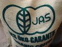 JAS認証オーガニック アンデスマウンテン/エクアドル 500g袋