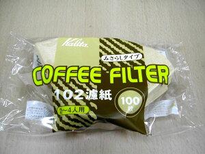 カリタみさらしタイプNK102ロシ100枚入コーヒーフィルター※2〜4人用濾紙ペーパーフィルター
