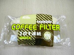 カリタみさらしタイプNK101ロシ100枚入コーヒーフィルター※1〜2人用濾紙ペーパーフィルター