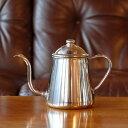 タカヒロ ステンレスコーヒー ドリップポット 900cc(コーヒー)(コーヒー器具 ケトル)[C]