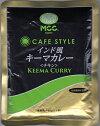 MCCCSインド風キーマカレー(チキン)160g