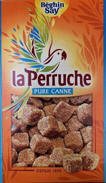 ベギャンセ ラ・ペルーシュブラウン TEREOS ペルーシュキューブブラウン 750g 角砂糖フランス産ナチュラルシュガー NaturalSugar【送料無料の商品と同梱OK!】