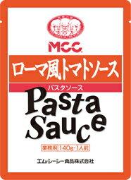 MCC ローマ風トマトソース