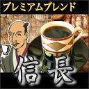 10周年で【今だけ、おまけ付き】送料無料 中挽き コーヒー 粉 深煎り...