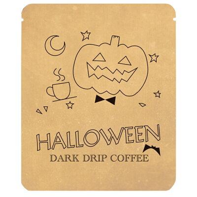 ハロウィンにおすすめのコーヒーとは カルディや楽天の限定コーヒーを紹介