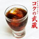 【送料無料】アイスコーヒー豆 『...