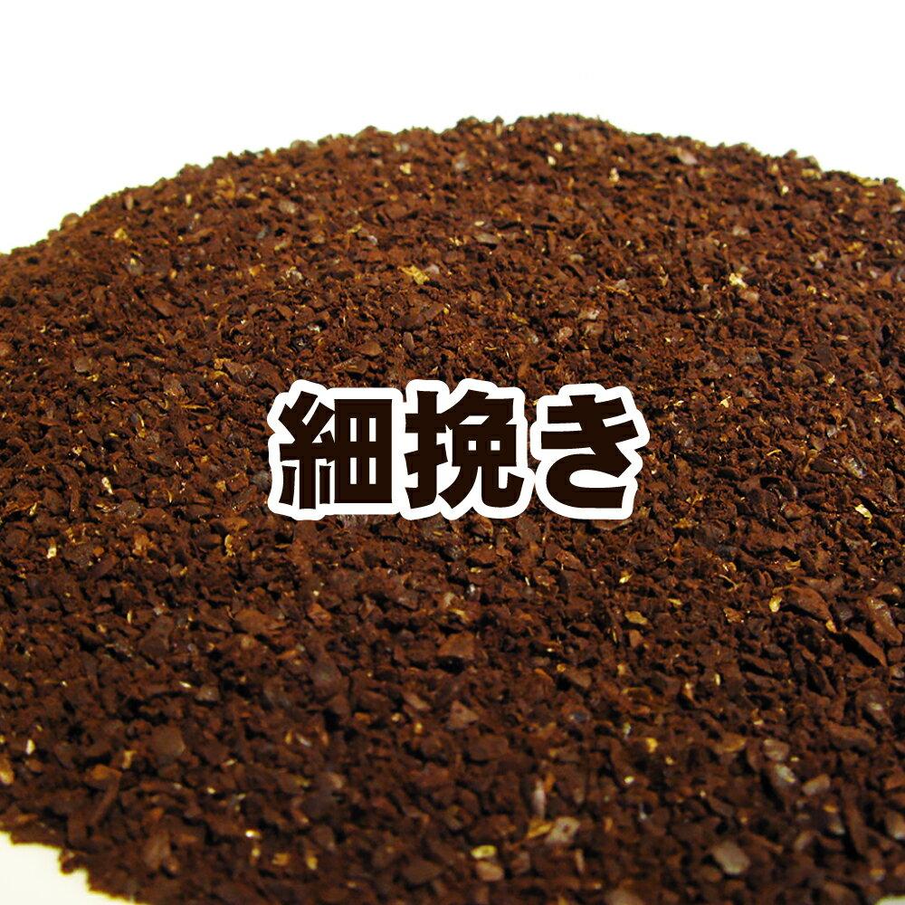 コーヒー, コーヒー豆  100g 1013 No,1