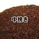 送料無料 中挽き コーヒー 粉 300g アメリカン・ブレンド/...