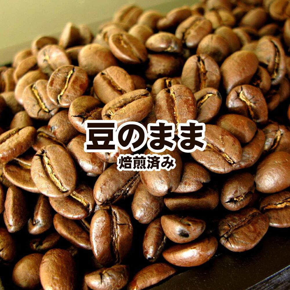 コーヒー, コーヒー豆  150g 1521 SHB