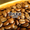 送料無料 コーヒー豆ホンジュラス 100g 10杯〜13杯 ココアのような優しい風味!疲れた心と体を癒してく...