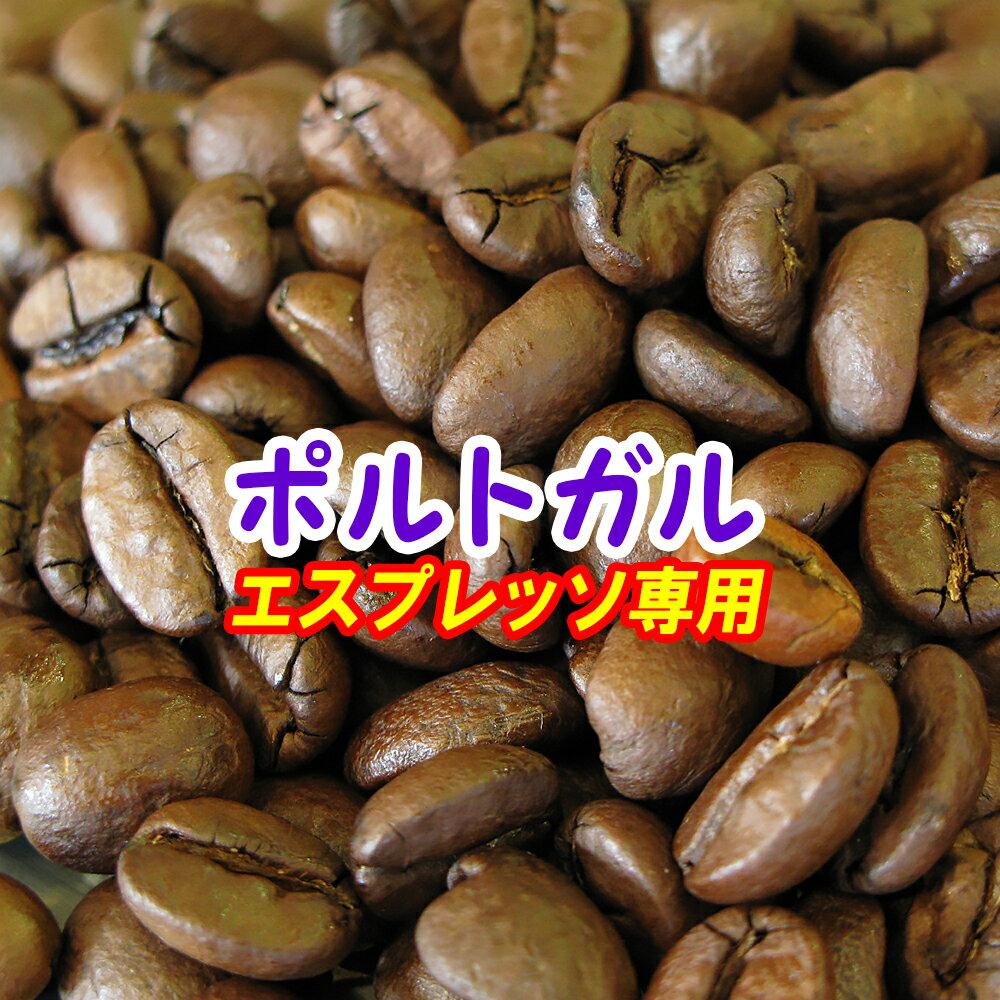 コーヒー, コーヒー豆  2kg 200300 !