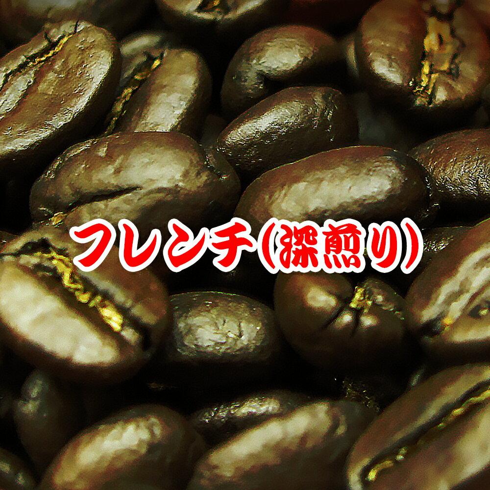 コーヒー, コーヒー豆  600g!!