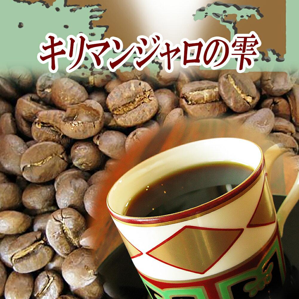 コーヒー, コーヒー豆  400g