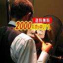 送料無料 2000円ポッキリ ぽっきり福袋!!コーヒー豆お試...
