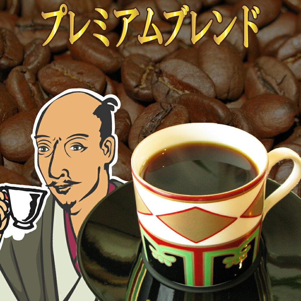 コーヒー, コーヒー豆  120g