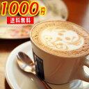 福袋 1000円ポッキリ ぽっき...