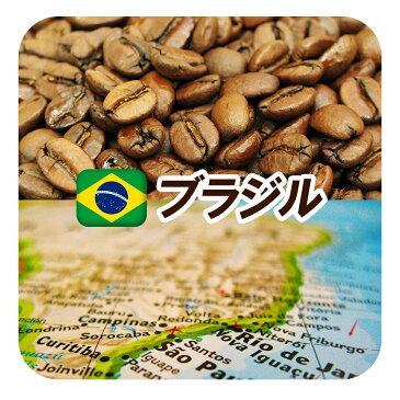 コーヒー豆 送料無料 お試し ナッツの甘く香ばしい華やかな香り ブラジル・サントス・No.2・スクリーン18M 中深煎り200g-メール便 レギュラーコーヒー 内祝い 母の日 お返し 父 日 退職祝い 男性 グルメ スーパーセール