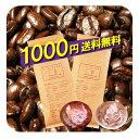 1000円ポッキリ ぽっきり!!...