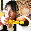 送料無料 福袋 コーヒー豆/感動...