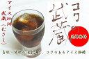 送料無料 台形コーヒーフィルター 2〜4人用 40枚入り アイスコーヒ...