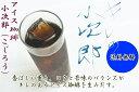 【送料無料】アイスコーヒー豆(豆のまま) 『キレの小次郎』-100g 10杯〜15杯-【メール便】コーヒー/珈琲豆/業務用/こーひ/こーひまめ レギュラーコーヒー アラビカ豆 コヒー豆 ポイント消化 内祝い 母の日 父の日 グルメ