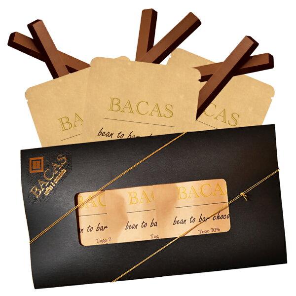 母の日お礼高級チョコレートギフトプレゼントハイカカオビーントゥバーコーヒーおしゃれ可愛い男性上司向けグルメ食べ物大量食べ比べビー