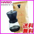 ハリオ セラミックコーヒーミル・スケルトン ブラック MSCS-2B バレンタイン
