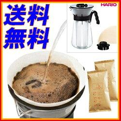 コーヒー ドリッパー セット 福袋 送料無料 お試し コーヒー豆:ホンジュラス100g.マンデ…