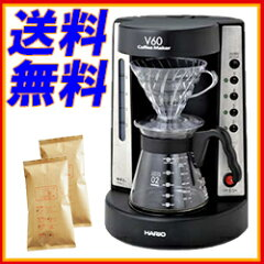 送料無料 コーヒー ドリッパー コーヒーサーバー 計量スプーン 円すい形コーヒーフィルター40...