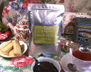 ラプサンスーチョン 茶葉 100g