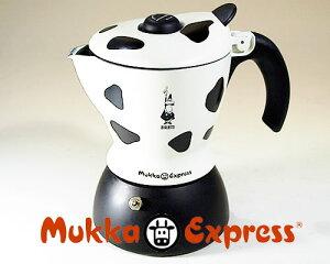 《コーヒー豆100g付・送料無料》直火式カプチーノメーカー ムッカエクスプレス(ムッカ)2杯用