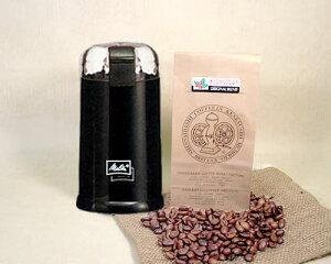 メリタ電動コーヒーミル セレクトグラインド黒コーヒー豆100g付き【あす楽対応】【HLS_DU】