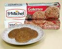 ティータイムのお菓子サンミッシェル・プチチョコガレット 120g
