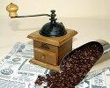 カリタ手挽きコーヒーミルドームミル【コーヒー豆200g付き】【あす楽対応】