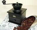 カリタ手挽きコーヒーミルオリジナルミル【コーヒー豆200g付き】【あす楽対応】