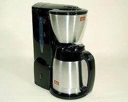 メリタコーヒーメーカーNOAR(ノア)SKT54-1-B(ブラック)コーヒー豆100g付き本州送料無料【あす楽対応】
