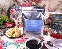 オリジナル紅茶 セイロン・ティー 50g【あす楽対応】【HLS_DU】