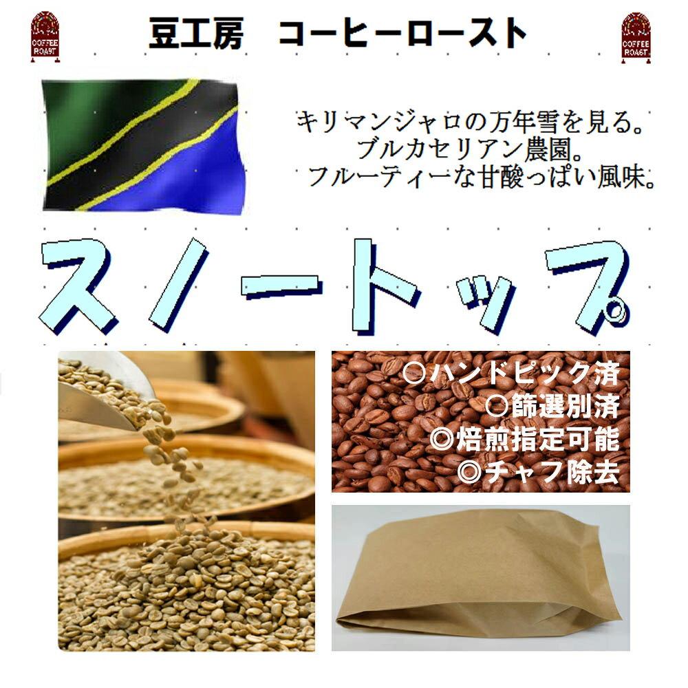 コーヒー, コーヒー豆  --- 500g --- 1 ,,,,-- ,,,-