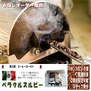 コーヒー豆 送料無料 1000円 226 g(生豆)-メキシコ ベラクルスルビー (焙煎により10%程度減少します。)ランク 1 スペシャリティー 美味しい,浅煎